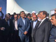 افتتاح اسکله مارینا منطقه آزاد انزلی با حضور معاون اول رئیس جمهور