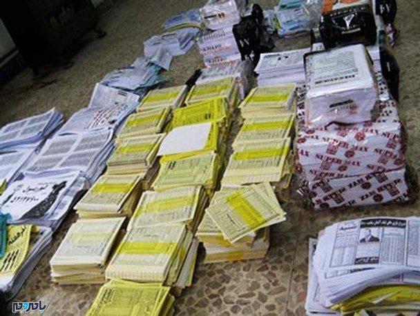 جنجال ۱۰۰ هزار برگ توتو در آستانه اشرفیه