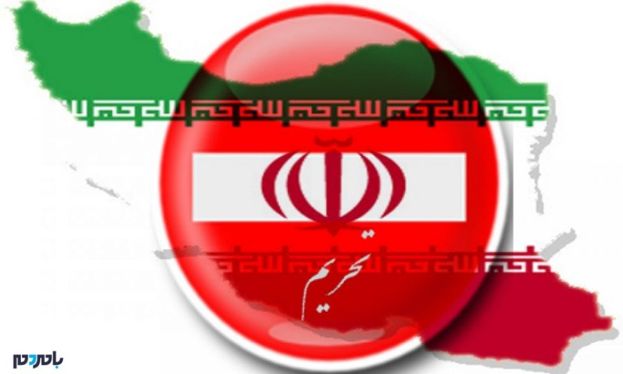 اتحادیه اروپا هم ایران را تحریم کرد