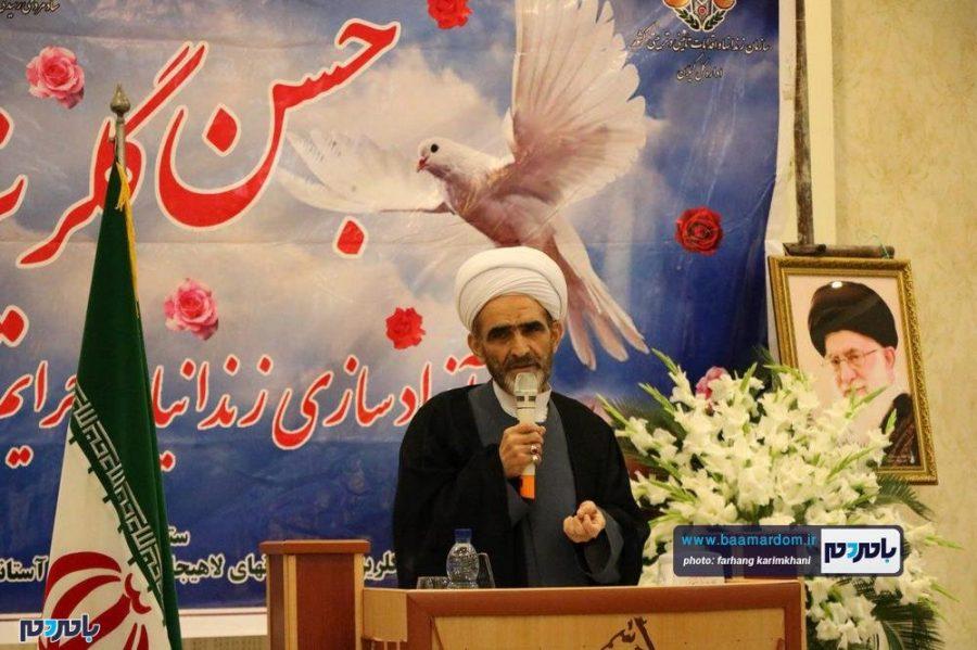 جشن گلریزان زندانیان دیه غیرعمد در لاهیجان 1 - جشن گلریزان زندانیان دیه غیرعمد در لاهیجان برگزار شد / گزارش تصویری