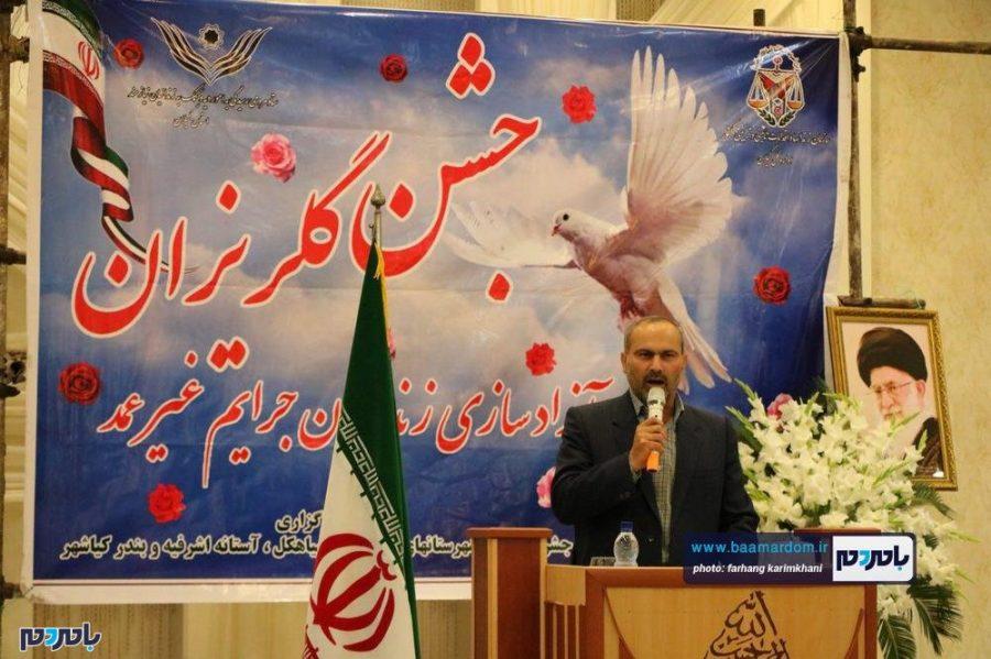 جشن گلریزان زندانیان دیه غیرعمد در لاهیجان 11 - جشن گلریزان زندانیان دیه غیرعمد در لاهیجان برگزار شد / گزارش تصویری
