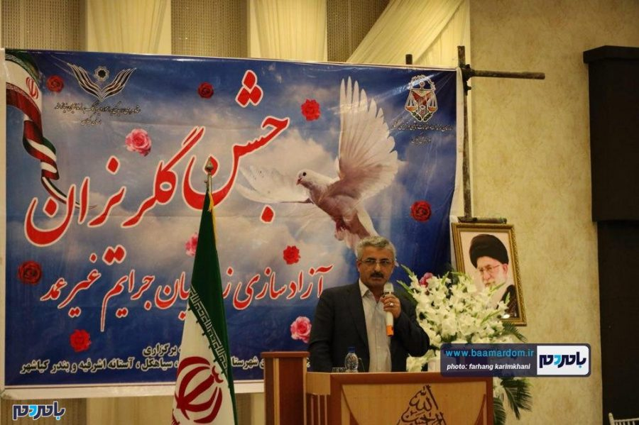 جشن گلریزان زندانیان دیه غیرعمد در لاهیجان 13 - جشن گلریزان زندانیان دیه غیرعمد در لاهیجان برگزار شد / گزارش تصویری