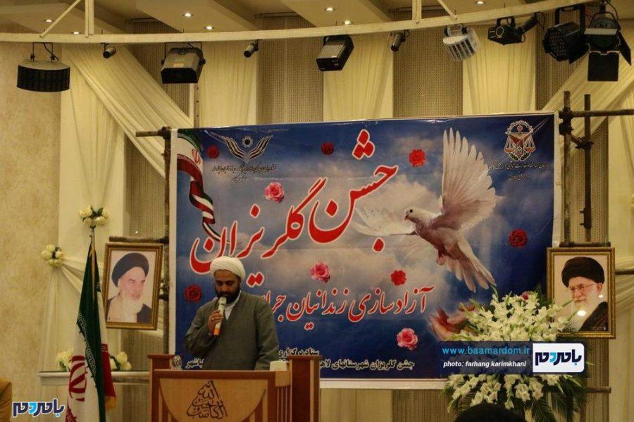 جشن گلریزان زندانیان دیه غیرعمد در لاهیجان 5 - جشن گلریزان زندانیان دیه غیرعمد در لاهیجان برگزار شد / گزارش تصویری