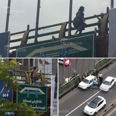 در پل صابرین رشت 400x400 - ناکامی دختر جوان از خودکشی در پل صابرین رشت + عکس