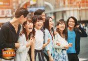 قانون عجیب ازدواج دختران در ژاپن + جزییات