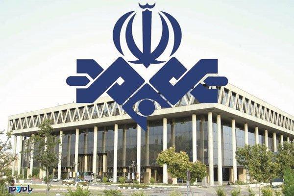 مهاجرت ۲ خبرنگار صداوسیما به شبکه ضدانقلابی اینترنشنال