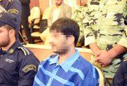 در سومین جلسه دادگاه رسیدگی به پرونده قتل ۸ زن در گیلان چه گذشت؟
