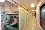 رفتار خصوصی دختر و پسر دانشجو روی مانیتورهای قطار مشهد پخش شد! / مسافری که آبروی آنان را برد