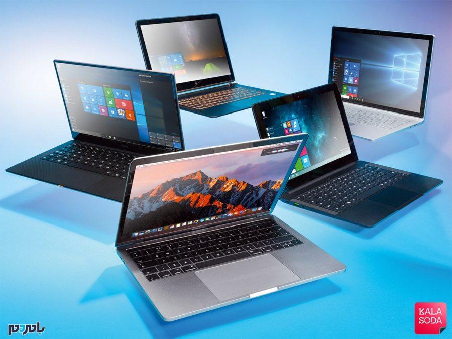 بهترین لپ تاپها با قیمت زیر ۳۰۰ دلار