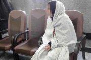 صحنه سازی زن ۱۸ ساله برای فاش نشدن قتل شوهرش