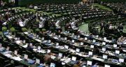 فعالترین نمایندگان گیلان در مجلس کدامند؟
