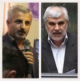 حضور دو تن از نمایندگان گیلان در نشست دولت سایه به ریاست سعید جلیلی! + عکس