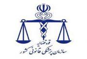 تایید تجاوز به دختر بچه افغان در خمینیشهر از سوی پزشکی قانونی