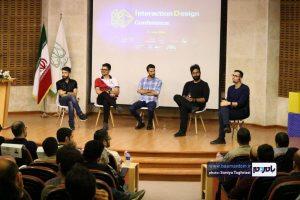 گزارش تصویری نخستین کنفرانس طراحی تعاملی در رشت