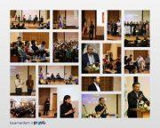کنفرانس طراحی تعاملی در رشت برگزار شد / جزئیات
