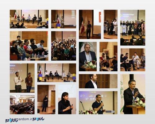 کنفرانس طراحی تعاملی در رشت 500x400 - کنفرانس طراحی تعاملی در رشت برگزار شد / جزئیات