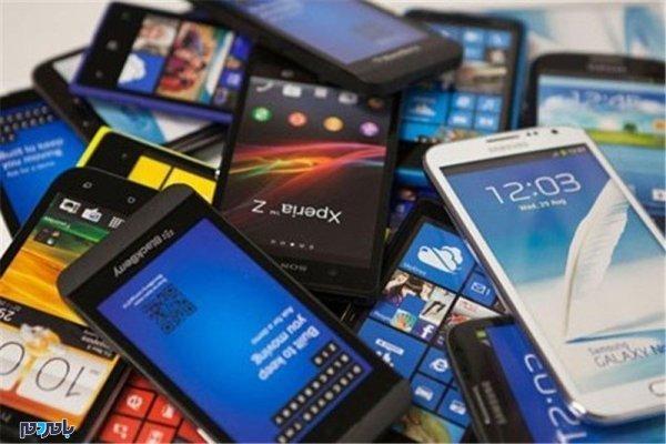 موبایل - با این بسته در خانه موبایل بسازید