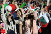 استادیوم آزادی تهران در حاشیه برگزاری دیدار ایران و اسپانیا / تصاویر