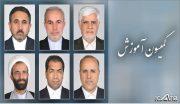 عارف رئیس کمیسیون آموزش و تحقیقات مجلس شد/ کوچکی نژاد و احمدی لاشکی، نواب