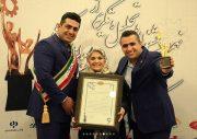 افتخارآفرینی برادران گیلانی در نهمین جشنواره تجلیل و تکریم از کارآفرینان و مدیران اشتغالزای کشور