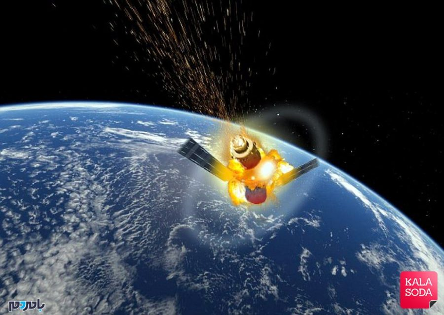هشدار؛ ایستگاه فضایی چین در آستانه برخورد با زمین است