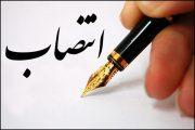 عبدالحسین ترابی بخشدار مرکزی شهرستان فومن شد