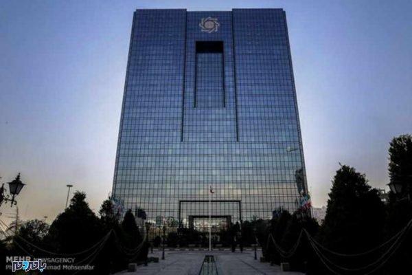 مرکزی 600x400 - معاون بانک مرکزی برکنار شد
