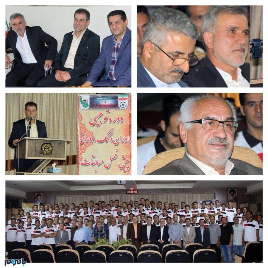 برگزاری دوره توجیهی داوران و کمکداوران لیگ دسته اول فوتبال کشور در شهرستان لاهیجان