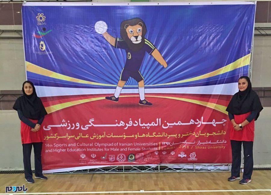 حضور دو داور هندبال گیلانی چهاردهمین المپیاد فرهنگی، ورزشی دانشجویان سراسر کشور