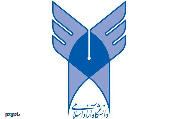 آزاد اسلامی - تخفیف شهریه دانشگاه آزاد برای چه کسانی است؟