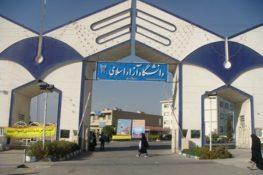 دانشگاه آزاد: برگزاری اردوی مختلط و کنسرت در دانشگاه ممنوع است