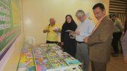 برپایی نمایشگاه کتاب مولفان و نویسندگان لاهیجانی