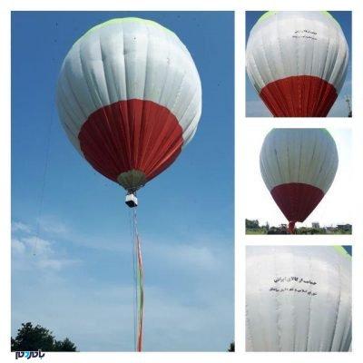 پرواز آزمایشی بالون بر فراز شهر سیاهکل 400x400 - پرواز آزمایشی بالن بر فراز شهر سیاهکل با شعار حمایت از کالای ایرانی