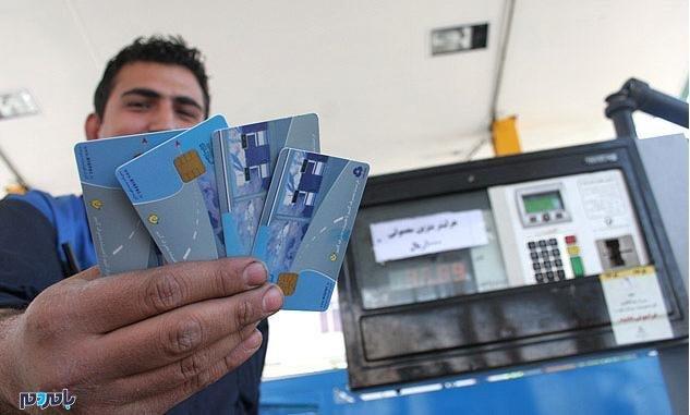 نحوه استفاده از کارت بانکی به جای کارت سوخت