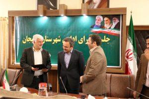 گزارش تصویری معارفه معاون سیاسی و اجتماعی فرمانداری لاهیجان