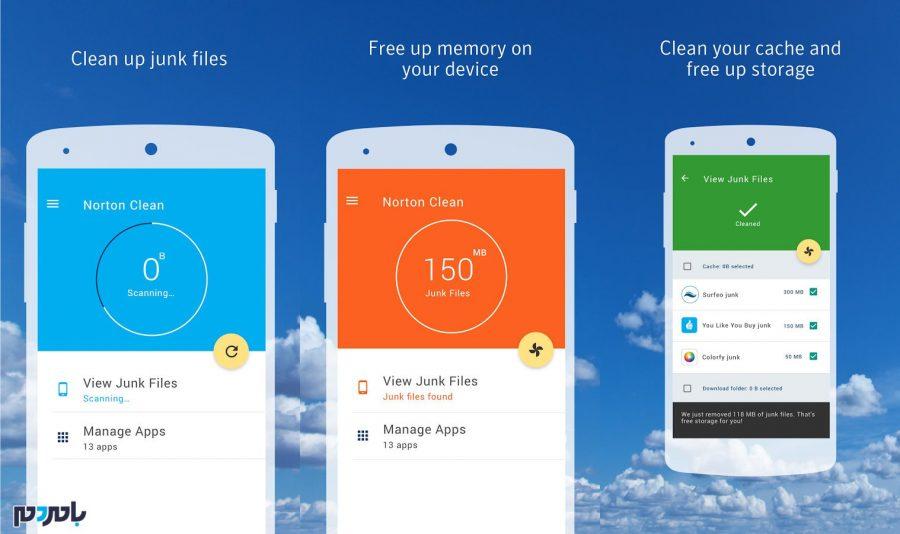 با چند ترفند فضای گوشی تان را آزاد کنید