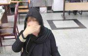 دستگیری خانم سرهنگ قلابی با دمپایی!