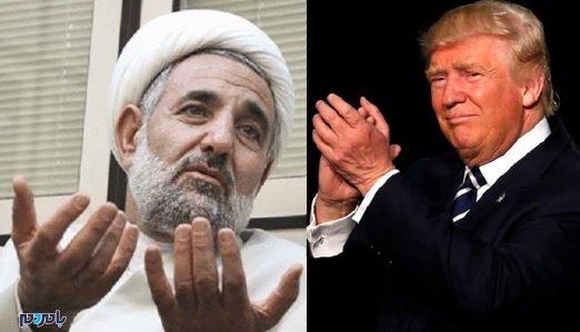 پاس گلی که دلواپس ایرانی به ترامپ داد