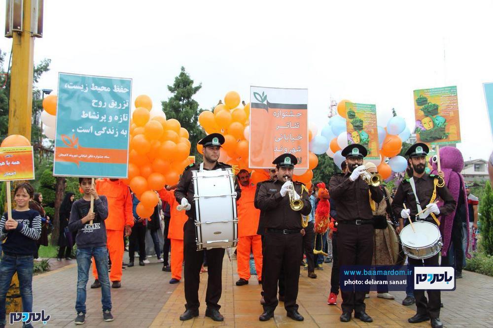 جشنواره تئاتر خیابانی شهروند لاهیجان 17 - گزارش تصویری آغاز جشنواره تئاتر خیابانی شهروند لاهیجان