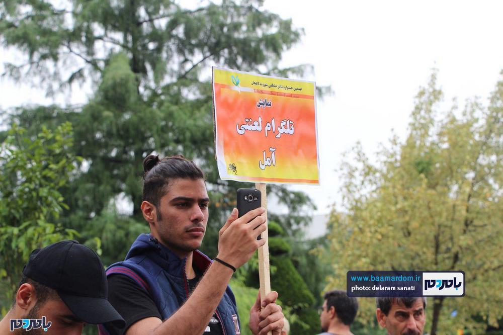جشنواره تئاتر خیابانی شهروند لاهیجان 2 - گزارش تصویری آغاز جشنواره تئاتر خیابانی شهروند لاهیجان