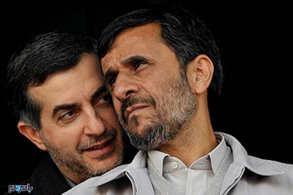 نژاد و مشایی 600x400 - خط و نشان جدید احمدینژاد برای قوه قضائیه: میروم که نگویند ترسیدند