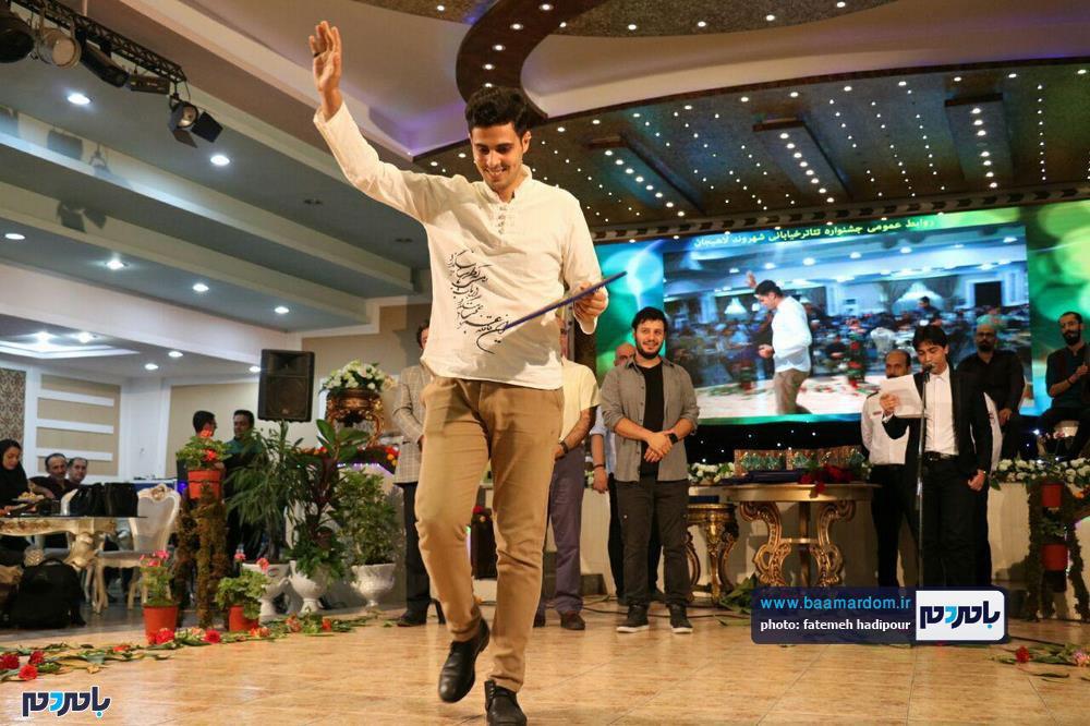 گزارش تصویری اختتامیه نهمین جشنواره تئاتر خیابانی شهروند لاهیجان