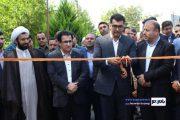 افتتاح ۱۷ پروژه بخش خشکبیجار با سرمایه گذاری حدود ۴ میلیارد تومان + گزارش تصویری
