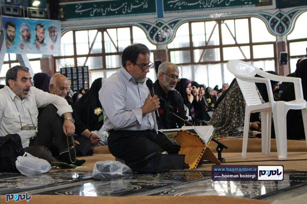 دعای پرفیض عرفه در رشت 11 - گزارش تصویری برگزاری دعای پرفیض عرفه در رشت