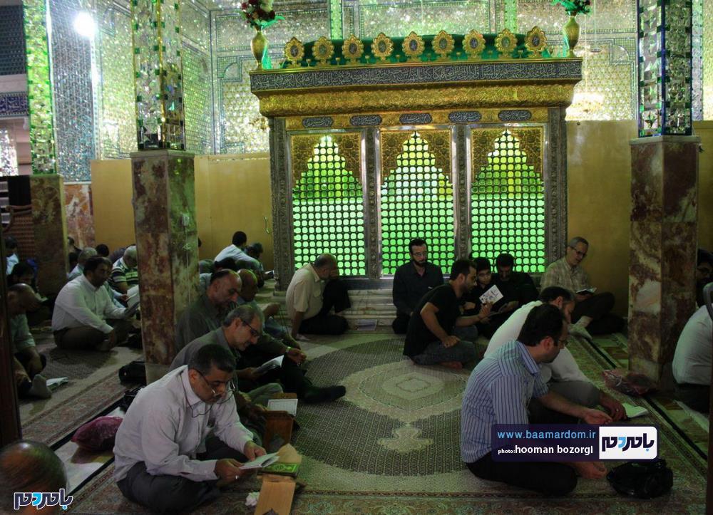 دعای پرفیض عرفه در رشت 15 - گزارش تصویری برگزاری دعای پرفیض عرفه در رشت