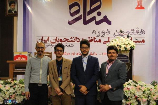 سردار جنگل 600x400 - تیم «سردار جنگل»؛ قهرمان مرحله استانی مسابقات ملی مناظره دانشجویان در گیلان