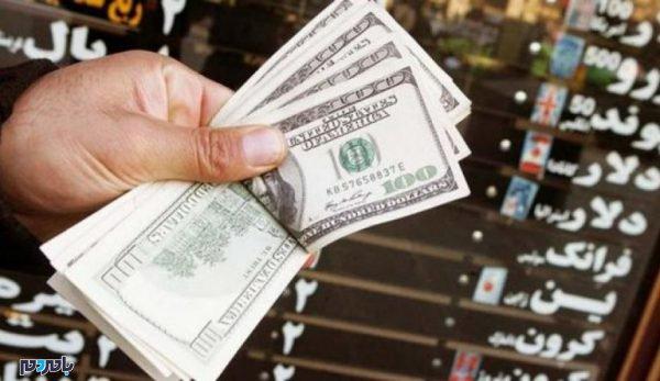 دلار صرافی 600x347 - آیا دلار ۱۰ هزار تومان ارزان می شود؟