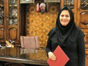 مشاور امور بانوان فرمانداری لاهیجان منصوب شد
