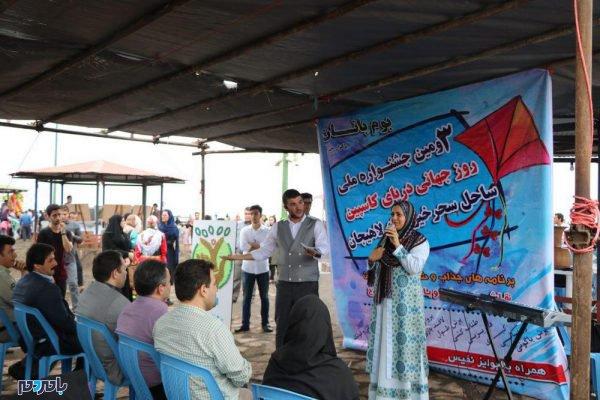 سومین جشنواره روز جهانی دریای کاسپین در لاهیجان 12 600x400 - سومین جشنواره روز جهانی دریای کاسپین در لاهیجان برگزار شد / گزارش تصویری