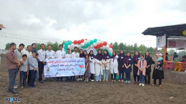 سومین جشنواره روز جهانی دریای کاسپین در لاهیجان 35 600x337 - سومین جشنواره روز جهانی دریای کاسپین در لاهیجان برگزار شد / گزارش تصویری